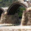 錦帯橋 i