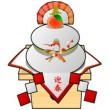 kagami1-i