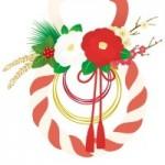お正月飾り リース作り方 手作りハンドメイドでお正月飾りリースを