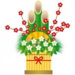 お正月飾り手作り 子供~幼稚園や保育園でも簡単なお正月飾り作り方