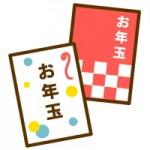 折り紙 ポチ袋 折り方・作り方 鶴つき・小銭用を簡単に折り紙で作る