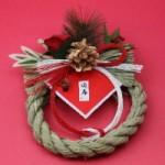 お正月飾り しめ縄作り方-注連縄アレンジメント手作り・水引作り方