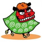 折り紙 獅子舞 折り方・作り方 折り紙で獅子舞を簡単に作れる折り方