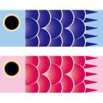 折り紙 鯉のぼり 箸入れ箸袋・箸置き折り方 こどもの日飾り作り方