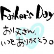 father-i8