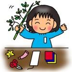 幼稚園保育園 七夕飾り作り方 簡単な七夕祭り手作り製作 無料素材