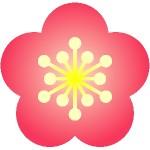梅 折り紙 折り方 簡単な作り方 立体の梅の折り紙 梅の花切り方