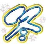 冬 壁面飾り 無料イラスト素材の型紙や工作 冬の壁面装飾 作り方