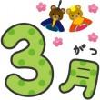 month3-i3