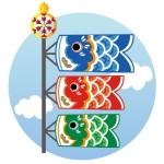 こいのぼり イラスト 無料素材 鯉のぼり画像写真 商用フリー素材