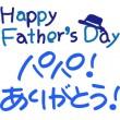 father-i7
