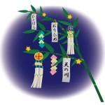 七夕 イラスト 無料フリー素材 かわいい七夕飾りイラスト画像多数