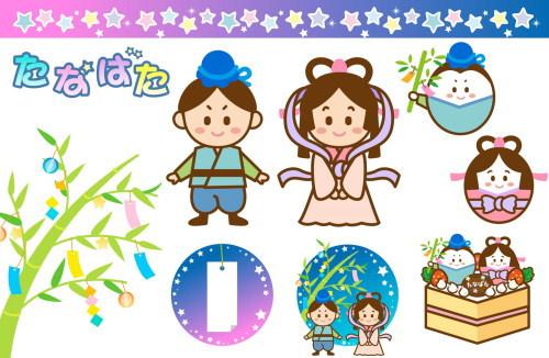 tanabata 1 kawaii