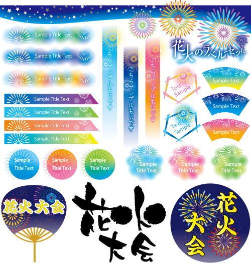 firework 8 festival