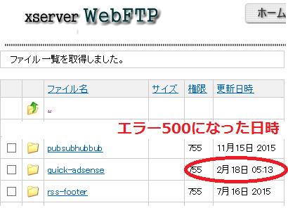 500error 4.error day