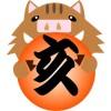inoshishi-i