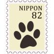 切手アイコン