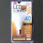 ダイソー LED 電球 E17 レビュー 100均LED電球