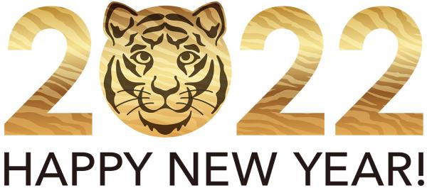 年賀状 2022 デザイン トップ画像